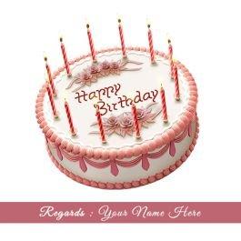 Beautiful Rose Birthday Cake With Name