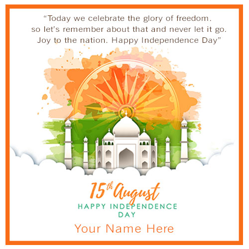 Happy Independence Day Greetings Image With Name