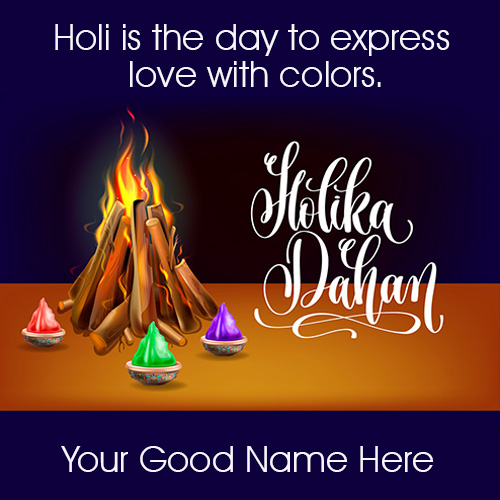 Happy Holi Wishes Greetings Cards With Name