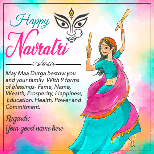 Happy Navratri Wishes Quotes Picture With Name