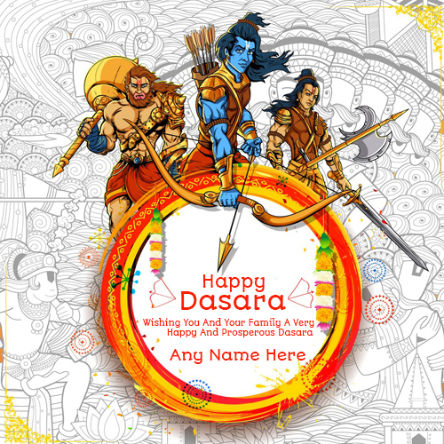 Happy Dasara Quotes Images With Name