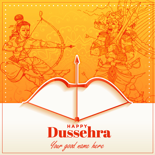 Happy Dussehra Festival Wishes Images With Name