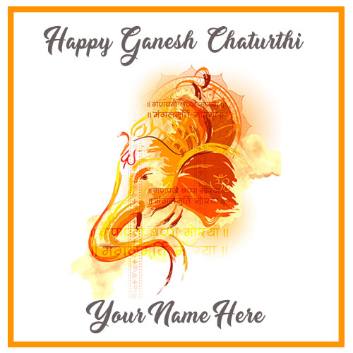 Happy Ganesh Chaturthi Wishes Images With Name
