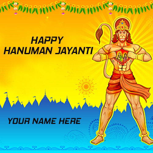 Write Name On Hanumna Jayanti Wishes Images With Name