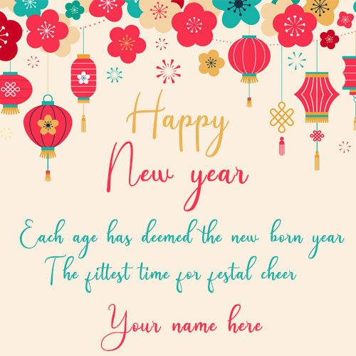 Happy New Year Wishes 2021 With Name Edit