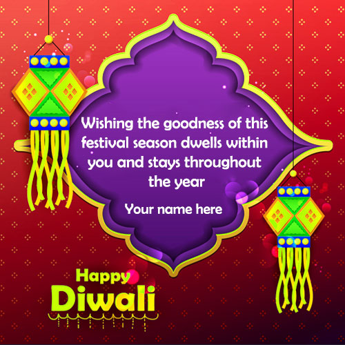 Happy Diwali Wishes Status and Quotes 2020 With Name