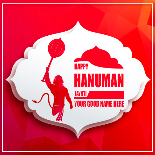 Write name on hanuman jayanthi pictures