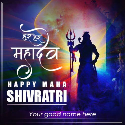 Mahashivratri 2019 Image With Name