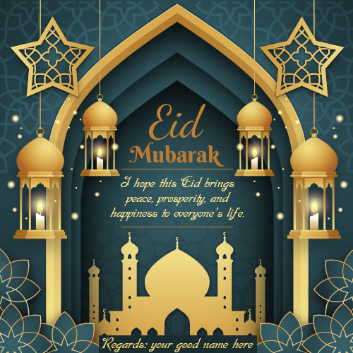Happy Eid Mubarak Wishes Greetings Card Images With Name