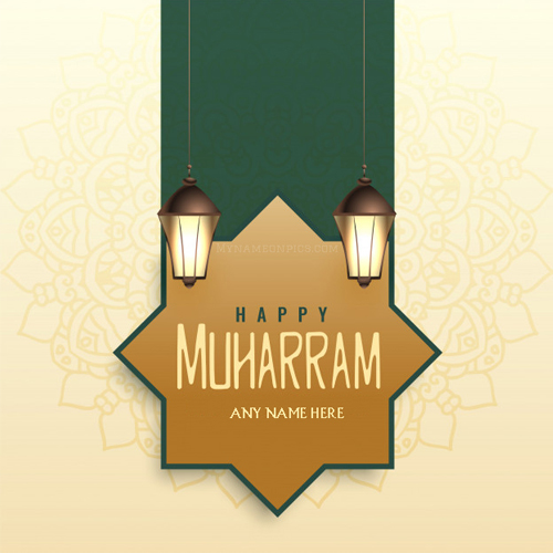 Write Name On Happy Muharram Tazia Wishes Images With Name