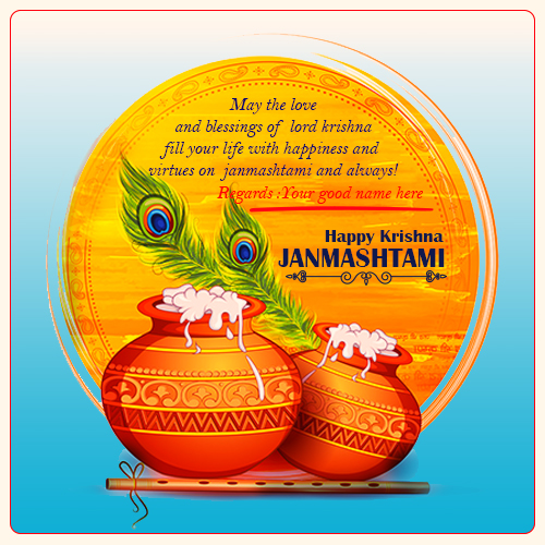 Write Name On Happy Janmashtami Wishes Quotes Pictures