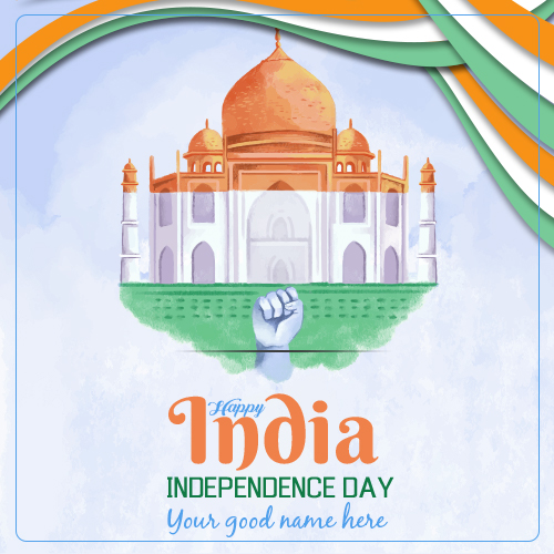 Happy Independence Day Wishes Picture 2021 With Name
