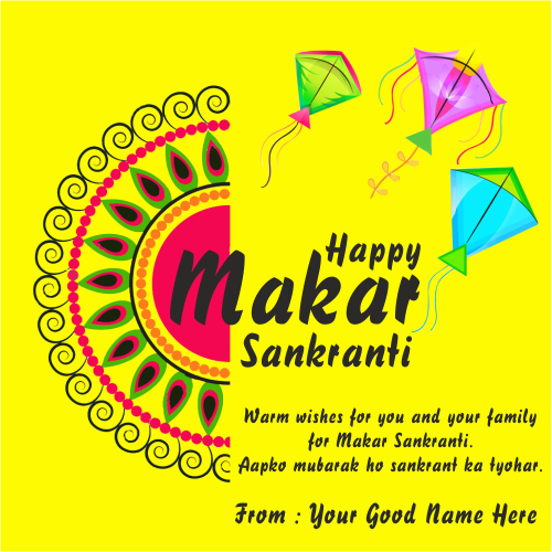 Makar Sankranti 2019 Kite Flying With Name