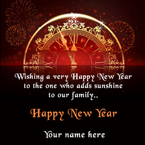 2021 new year Greeting card with name image online