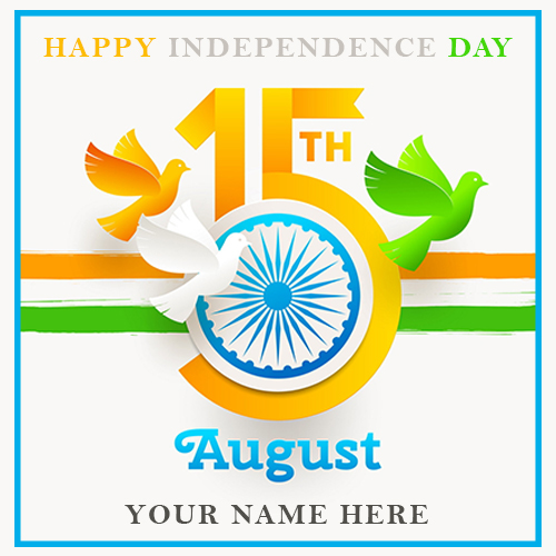 15th August Independence Day Photo With Name Edit