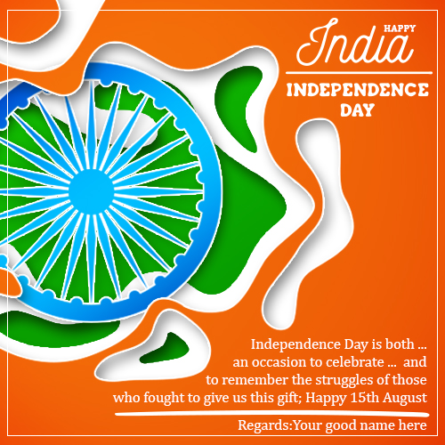 Write Your Name On Happy Independence Day Picture