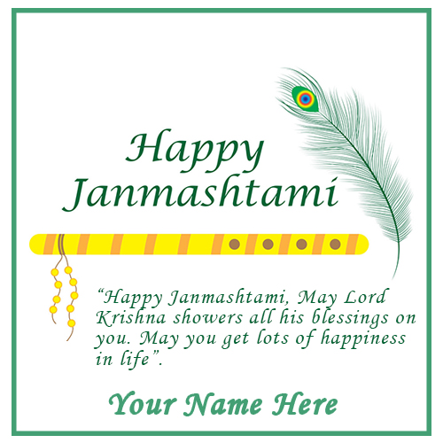 Happy Janmashtami 2020 Wishes Quotes Images With Name
