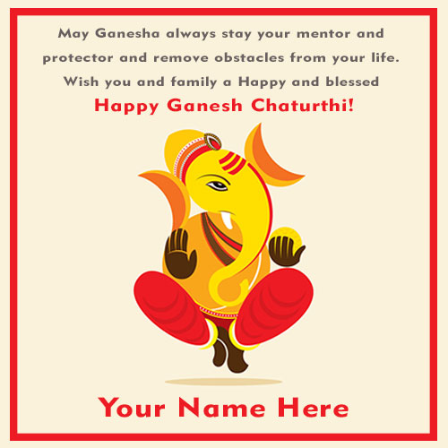 Happy Ganesh Chaturthi Wishes Quotes Images With Name