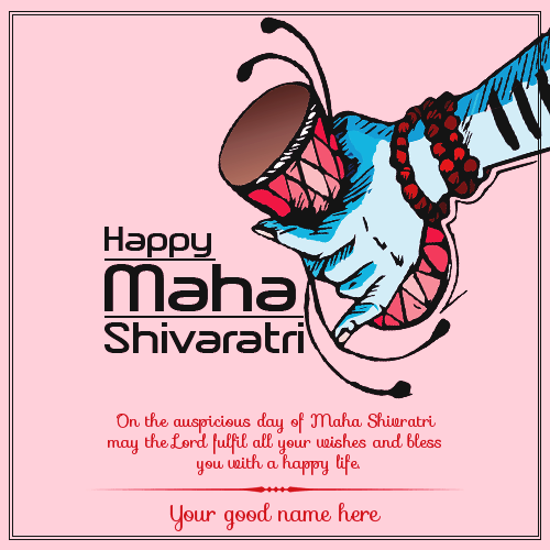 2019 Maha Shivratri Greeting With Name