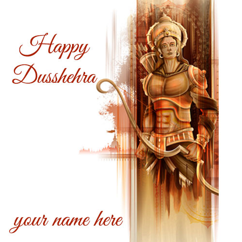Happy Dussehra 2020 Wishes Name Images
