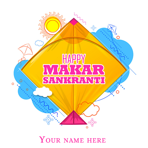 Happy Uttarayan 2021 With Name