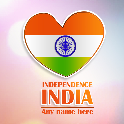15th August Happy Independence Day Wishes With Name