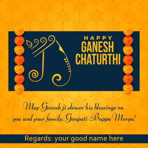 Ganesh Chaturthi Wishes Quotes Pics With Name