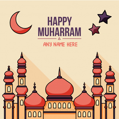 Create Your Name On Happy Muharram Wishes Pics With Name