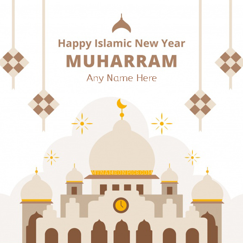Happy Muharram Wishes With Name Free Download
