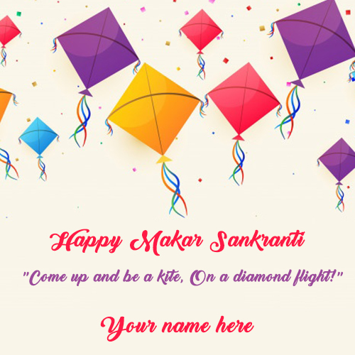 Happy Uttarayan Greetings Card With Name
