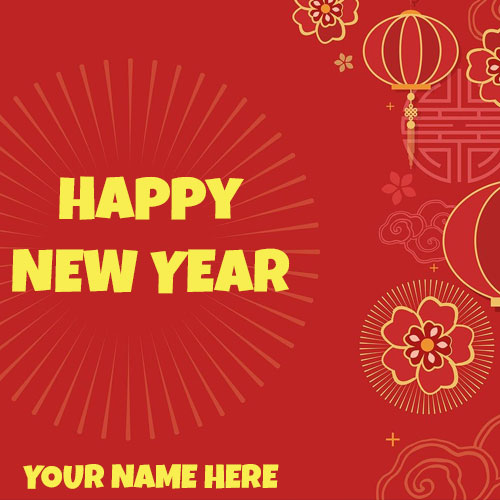 Special Happy New Year Wishes 2021 Picture With Name