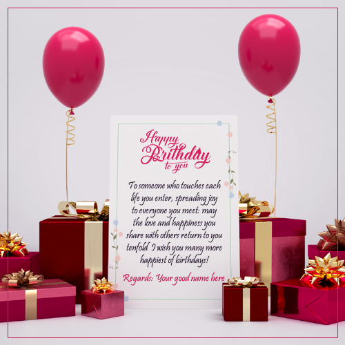 Red Balloons Birthday Wishes Card With Name