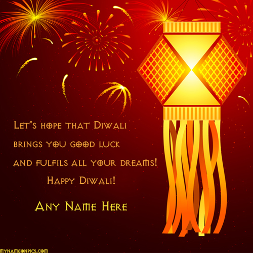 Happy Diwali Quotes 2018 Pic With My Name
