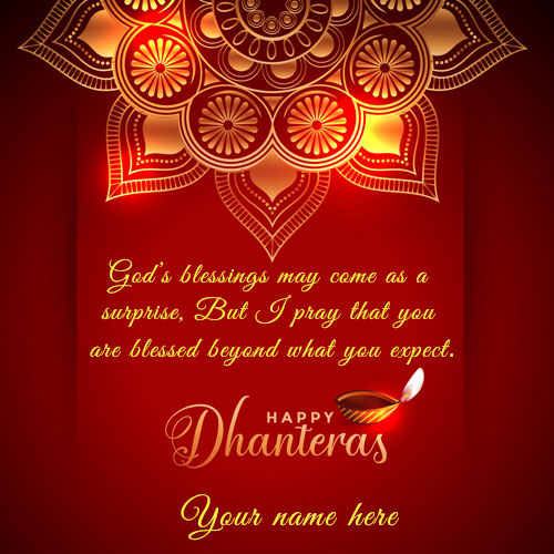 Happy Dhanteras 2020 Wishes Images With Name