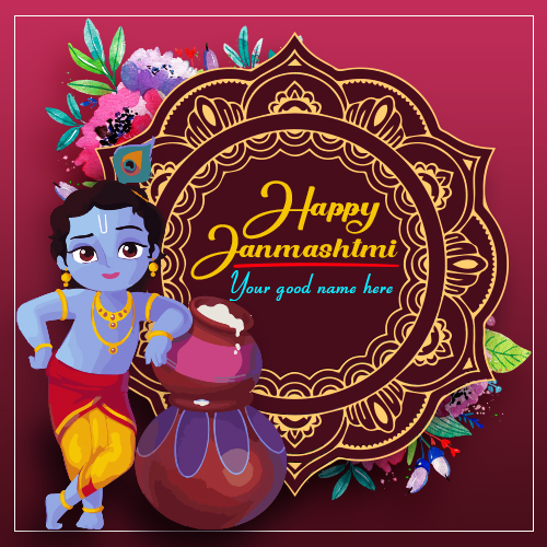 Happy Krishna Janmashtami Images With Name