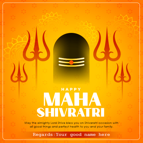 Happy Shivratri Wishes Greetings Card With Name Edit