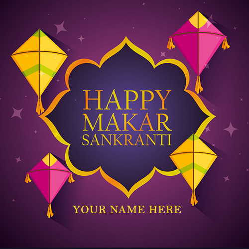 Happy Makar Sankranti Wishes Kite Image With Name