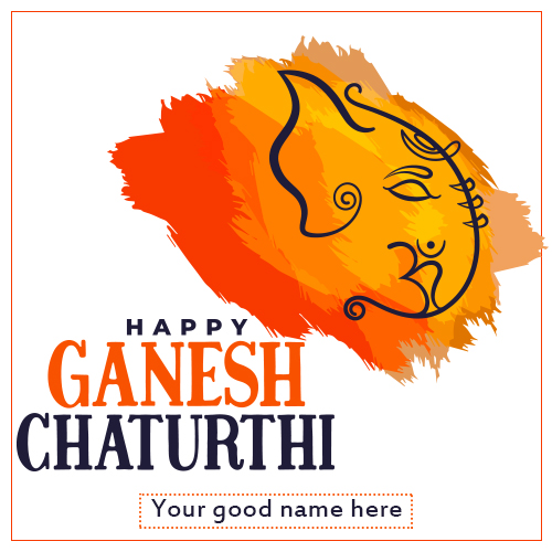 Happy Ganesh Chaturthi 2021 Wishes Images With Name