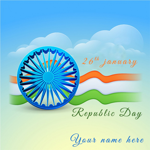 Happy Republic Day 2021 Images With Name
