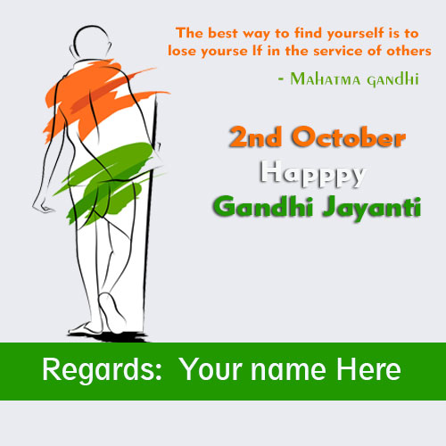 2nd October Happy Gandhi Jayanti Greeting Card With Name