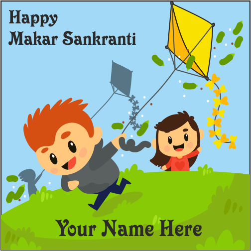 Happy Makar Sankranti 2019 With Name
