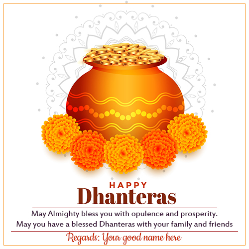 Happy Dhanteras Wishes Greetings Card Picture With Name