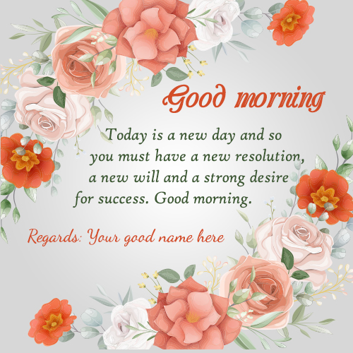 Good Morning Flower Greetings Card With Name