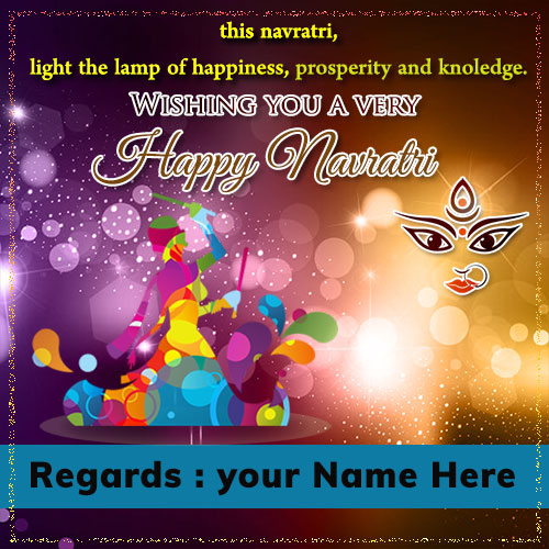 Write Your Name On Happy Navratri Image Online