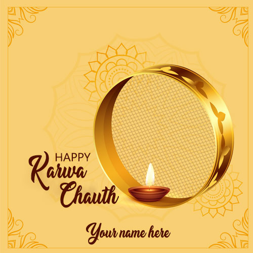 Happy Karwa Chauth Wishes Images With Name