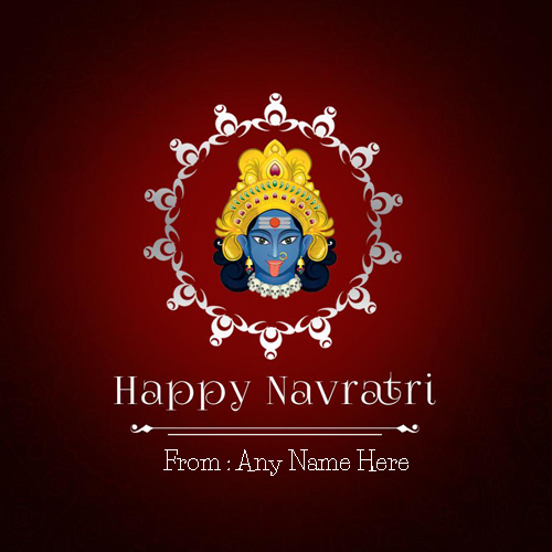 Happy Navratri 2018 Images With Name