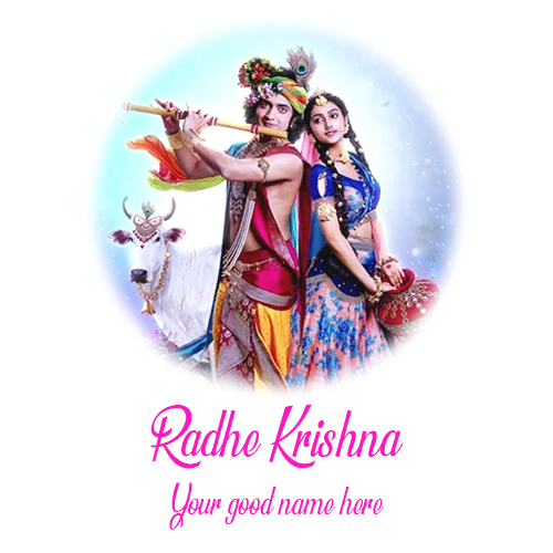 Radha Krishna Serial Whatsapp Profile DP With Name