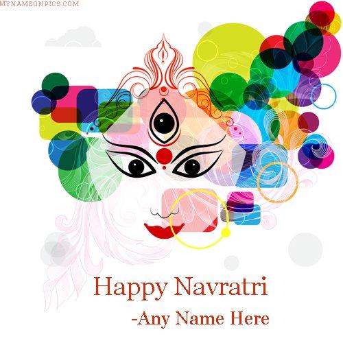 Maa Ambe And Maa Durga Images With Name