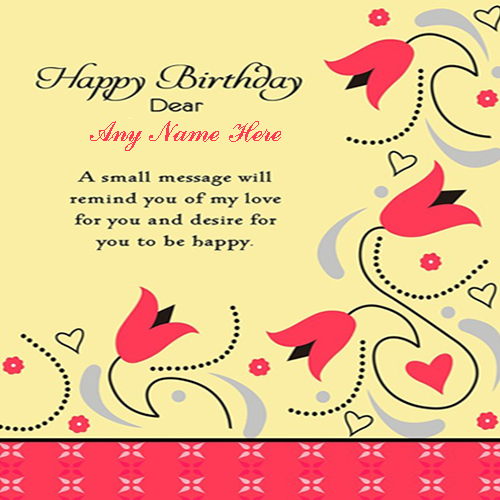 Generate Birthday Card With Name Online
