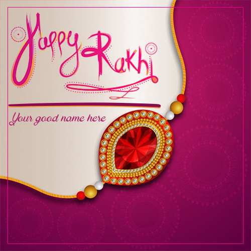 Write Your Name On Raksha Bandhan Greetings Card